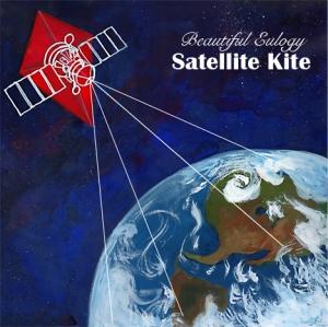 satillite-kite-text